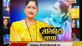 Celebrity Talk Time with Alka Kubal