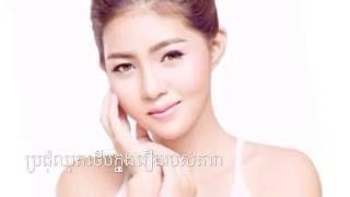 ឈុតថេីបក្នុងរឿងរបស់តារាស្រី ស៊ិន យូប៊ីន - Khmer super star / Khmer kiss | shin yubin