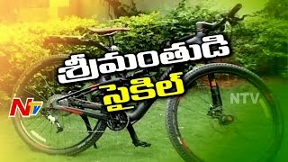 Mahesh Babu's Srimanthudu Bicycle Special Features   NTV Exclusive