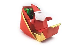 How to make an origami Santa's sleigh for Christmas (Hyo Ahn)