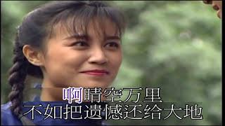 韩宝仪 她是我妈妈 台湾中视电视剧爱的血脉片头主题曲 情歌天后怀旧影视金曲 天上的浮云忽散忽聚 人生的际遇有悲有喜 寂寞的心啊不要哭泣