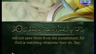 القرآن الكريم ( الجزء الأول ) الشيخ أحمد بن علي العجمي