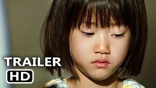 SHOPLIFTERS Trailer (2018) WINNER Palme d