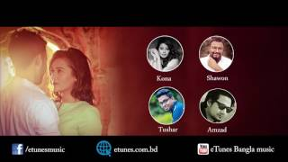 Amader Golpo l Lyric video l Kona l Shawon l Bangla New Song 2016