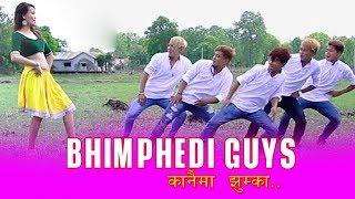 Kanaima Jhumka Cover Video - Bhimphedi Guys~Ramesh Pathak - New Nepali Pop Song 2017