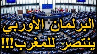 انتصار جديد للمغرب على حساب هواة تندوف