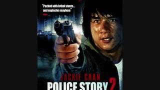 Police Story 2 (Soundtrack)