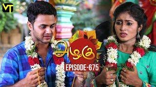 Azhagu - Tamil Serial | அழகு | Episode 675 | Sun TV Serials | 11 Feb 2020 | Revathy | Vision Time