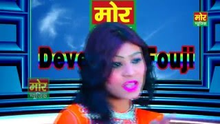 Nach Sapna Nach || New Haryanvi Dance Song || Ravinder Fauji || Mor Haryanvi