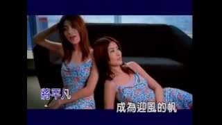 Kelly Chen陳慧琳 花花宇宙 MV