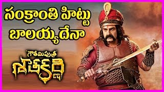 Gautamiputra Satakarni Movie Will Be A Blockbuster Hit ? | Balakrishna | Shriya | Krish