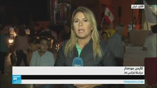 أهالي مدينة القاع يحتفون الجيش اللبناني