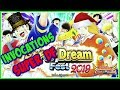 Download Video Download [CTDT] SUPER DREAM FEST 2019 !!! INVOCATIONS TSUBASA / CRUYFFORD ! | CAPTAIN TSUBASA DREAM TEAM 3GP MP4 FLV