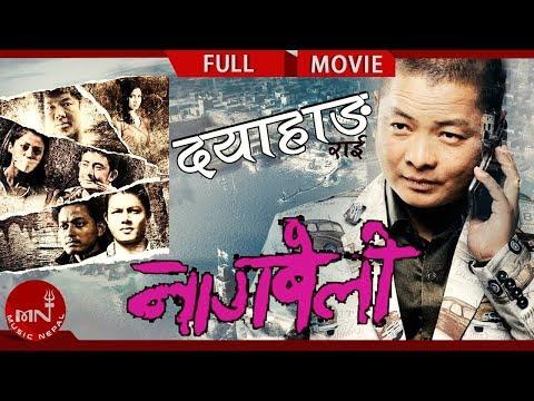Xxx Mp4 New Nepali Movie NAGBELI Ft Dayahang Rai Harshika Shrestha Nir Shah 3gp Sex