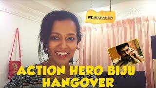Action Hero Biju Hangover | AHB Songs | Muthe Ponne | Viral Video | action hero biju scenes
