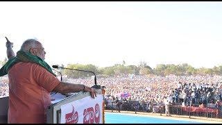 PM Modi's Speech at farmer rally on Yedurappa's 75th birth anniversary