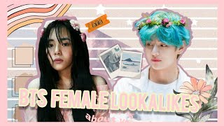 [LA]BTS Lookalike (Girls who look like BTS )|[with names]
