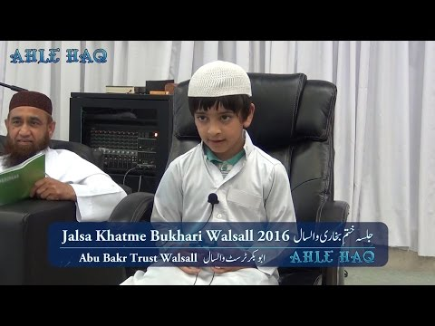 Beautiful Quran Recitation By The Students Of Abu Bakr Trust Walsall 2016