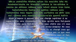 Saad El Ghamidi-Sourate 02 Al Baqara Versets 285,286