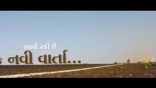 A Fresh Gujarati Film Coming Soon.. (Premji - Rise of a warrior)