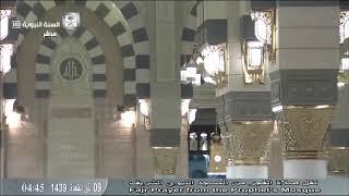 تلاوة أيوبية للشيخ أحمد بن حميد من صلاة الفجر .