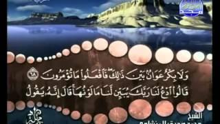 1 -  ( الجزء الاول ) القران الكريم بصوت الشيخ المنشاوى