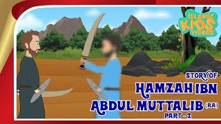 Stories of Sahaba Companions Of The Prophet | Hamzah Ibn Abdul Muttalib (RA)-2|Islamic Kids Stories