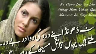 naseebo lal sad song kithe la liya e dil ja ke - YouTube.Asif prince