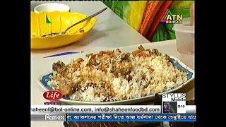 কাচ্চি মোরগ বিরিয়ানী - Recipe by Meherun Nessa presented at ATN RANNA GHOR (every Saturday11:30 AM)