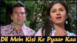 Dil Me Kisi Ke Pyar Ka - Lata Mangeshkar Sad Song | Leena Chandavarkar | Ek Mahal Ho Sapno Ka