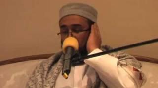 القارئ الشيخ اسماعيل لوند-سورة الاسراء و النجم-Part 3 of 3
