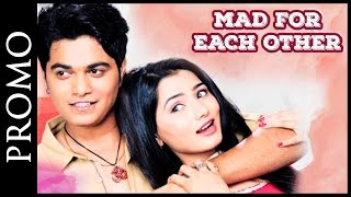 Promo: MAD FOR EACH OTHER Urban Gujarati Movie - Releasing soon in theatres-Abhijeet,Neelam Gandhi,