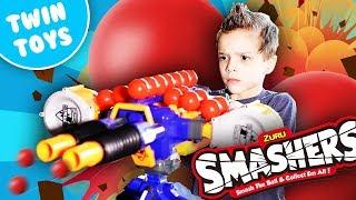 Nerf War:  Smashers
