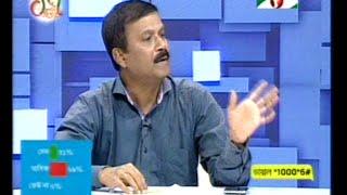 Bangla Talk Show: Tritiyo Matra Episode 4416, Asif Nazrul & Surangit Sengupta MP