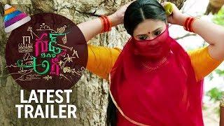 Good Bad Ugly Movie Latest Trailer | Sreemukhi | Kishore Kumar | Harshavardhan | #GoodBadUgly