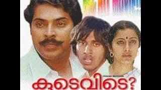Koodevide   Full Length Malayalam Movie Online Free Download