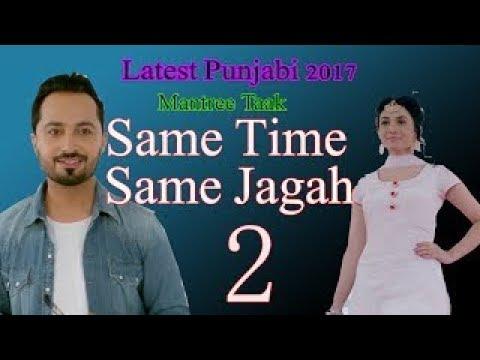 Xxx Mp4 Same Time Same Jagah Returns Sandeep Brar Kulwinder Billa New Punjabi Song 2017 3gp Sex