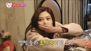 【TVPP】Sungjae(BTOB),Joy(Red Velvet) - Tearful Event, 성재(비투비),조이(레드벨벳) - 눈물의 이벤트 @ We Got Married