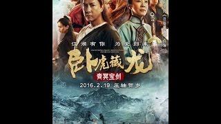 Nouveauté Film d'action Complet en Français[Tigre et Dragon 2 ] 2017 HD   Film d'aventure 2017 HD