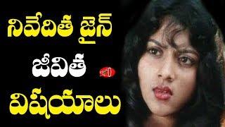 Actress Nivedita Jain Cat Walk Leads to Death | Nivedita Jain Unsolved Life Mystery | Gossip Adda