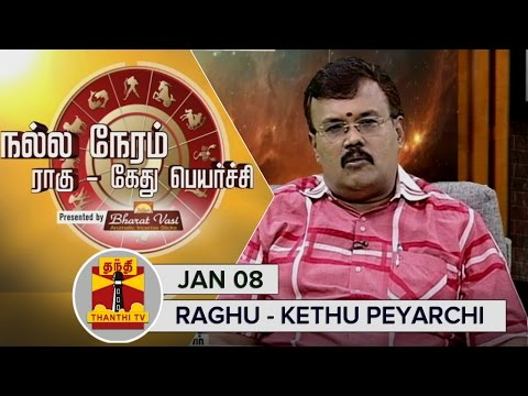 Xxx Mp4 Nalla Neram Remedies For Raghu Kethu Peyarchi By Astrologer Shelvi Special Live Call In 3gp Sex