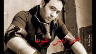 مجد القاسم علي رمش عيونها
