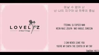 Destiny - Lovelyz Lyrics [Han,Rom,Eng]