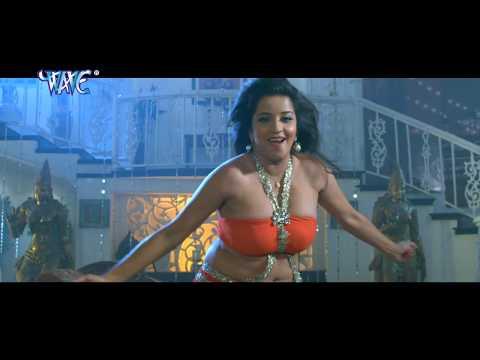 Xxx Mp4 HD ना होश है ना खबर Raja Babu Monalisa Dinesh Lal Yadav Bhojpuri Songs 2015 New 3gp Sex