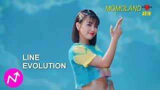 MOMOLAND - Ahin Line Evolution [UPDATED]