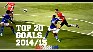 Manchester United Top 20 Goals 2014/15 (HD)
