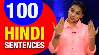 100 Hindi Sentences You Can Use Everyday | Hindi Sentences in English | Hindi Short Sentences