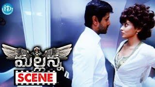 Mallanna Movie - Vikram, Shriya Saran Best Romantic Scene