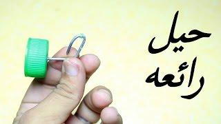 حيل ستسهل عليك حياتك اليوميه | ابتكارات رائعه الجزء الرابع | الاختراع المصري | Life Hacks