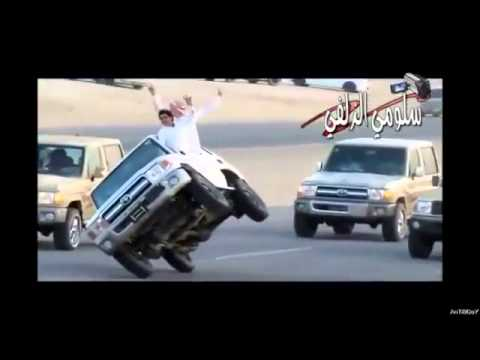 Xxx Mp4 Don T Try This If You Aren T An Arab Mad Driving 3gp Sex